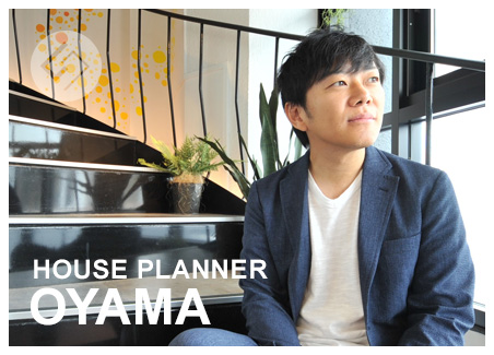 HOUSE PLANNER OYAMA